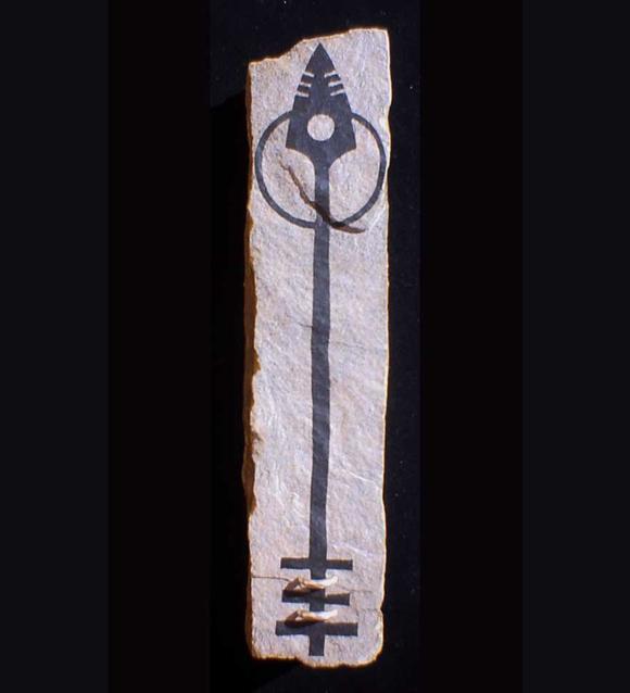 arrow-ring_580